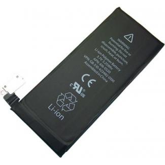 Batéria pre iPhone 4 - Originál